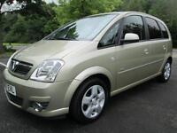 07/07 VAUXHALL MERIVA 1.4 DESIGN TWINPORT IN MET GOLD WITH ONLY 59,000 MILES