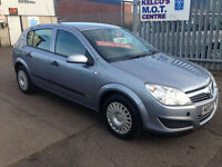 Vauxhall/Opel Astra 1.3CDTi 16v ( 90ps ) ( a/c ) 2007MY Life BRAND NEW DUAL MASS