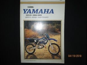 YAMAHA YZ125 1994-1999 SERVICE REPAIR MANUAL