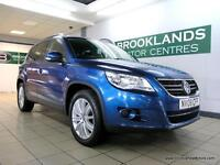 Volkswagen Tiguan S 2.0 TDI 4MOTION [6X SERVICES, 4WD and STUNNING COLOUR]