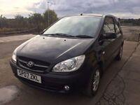 Bargain Hyundai Getz 1.5 diesel, only £30 tax low miles, long MOT