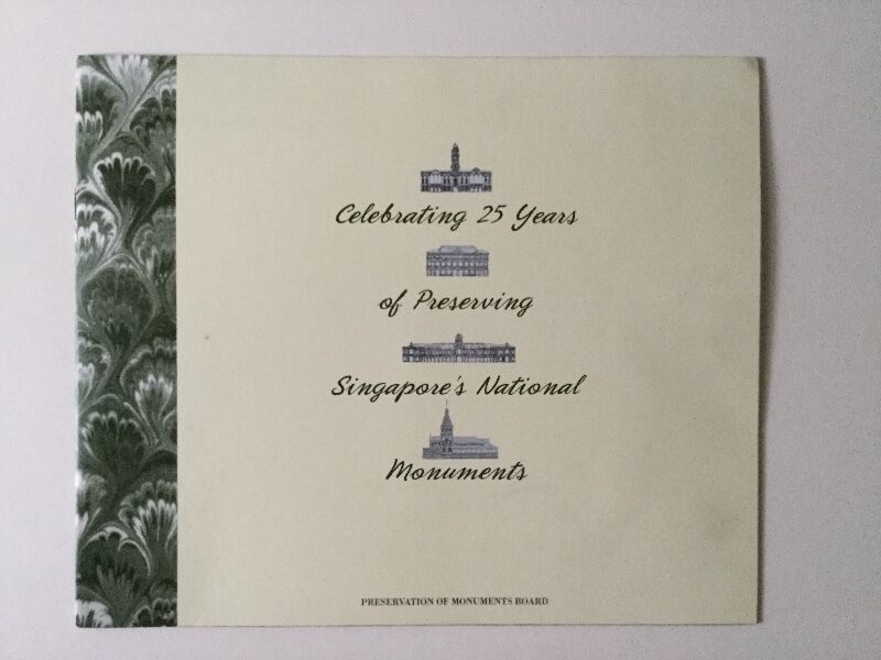 Preservation of Monuments Board 25th Anniversary SMRT TransitLink cards