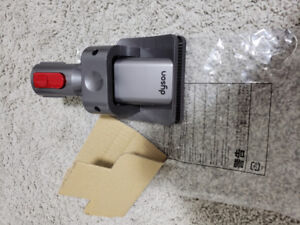 Dyson pet grooming Tool Attachments