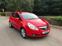 2010 Vauxhall Corsa 1.4i 16v ( 100ps ) ( a/c ) SE***SOLD***
