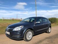 CHEAP CAR! 2007 VAUXHALL ASTRA 1.6 PETROL FULL MOT