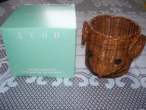 """4 Avon """"The Gift Collection"""" Wicker Baskets - never used"""
