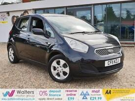 Kia Venga Crdi 2 Ecodynamics Hatchback 1.4 Manual Diesel