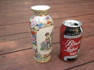 """Small Asian Oriental Chinese vase 7 3/4"""""""