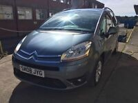 Bargain Citroen c4 diesel 7 seater long MOT no advisories, ready to go, great economy