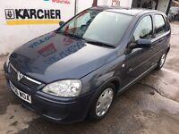 2006/06 Vauxhall Corsa Design 1.2 5dr 12 months mot