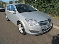 2008 VAUXHALL ASTRA 1.3CDTI 16V CLUB MANUAL DIESEL 5 DR HATCHBACK