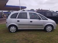 2006 Vauxhall Meriva 1.4 i 16v Life 5dr