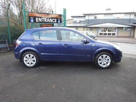 Vauxhall/Opel Astra 1.6 16v ( 115ps ) Design 5 Door Hatch Back
