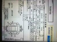 2007 Toyota Estima 2007 Fresh Import Disabled Wellfare 2.4 8 Seats Automatic MP