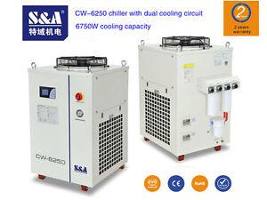 Chiller CW-6250 for cooling 1.5KW fiber laser
