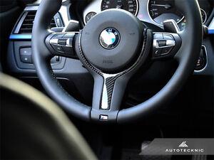 CARBON FIBER M-SPORT STEERING WHEEL TRIM - BMW F30 F31 F34 320I 328I 335I XDRIVE