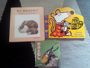 Three Japanese children's storeis in Japanese.