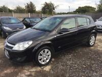 VAUXHALL ASTRA 2009 1.7 CDTI 100 DESIGN DIESEL - MANUAL - 1 PREVIOUS OWNER