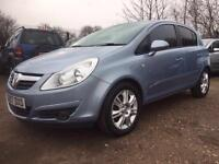 2007 Vauxhall Corsa 1.3CDTi Design Leather Interior £30 Road Tax