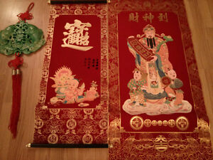 3 Chinese New Year Wall decorations $15 each or 3 for $40