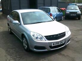 Vauxhall/Opel Vectra 1.9CDTi ( 120ps ) 2008MY Exclusiv