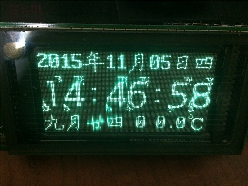 32*16 Bit VFD Screen Panel Diy Graphical Lattice SCM Vacuum Fluorescent Display