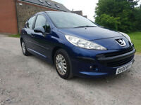 2008 PEUGEOT 207 1.4 - LOW MILEGE 40,000 - TWO LADY OWNERS LAST 7 YEARS