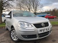 Volkswagen Polo 1.4 S 80PS (silver) 2007