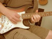 Cours de Guitare Eric Dupuis Granby