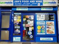 JAN'S FOOD & WINE IN WALTHAMSTOW FOR SALE , REF: LM248