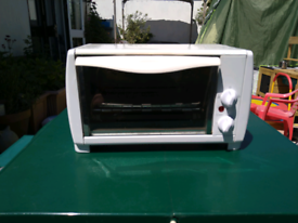 Camping oven.