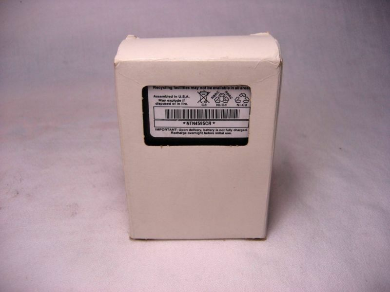 NTN4595CR Motorola Battery (NOS) (NIB)