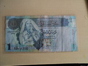 LIBYA 1 DINAR P68a 2004 GADDAFI MUAMMAR MOSQUE UNC