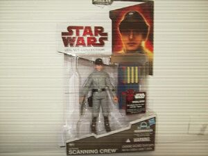 Scanning Crew Star Wars Legacy Figure (2009)