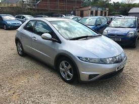 Honda Civic 2.2i-CTDi SE, Diesel