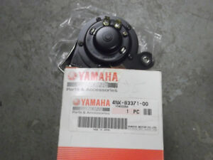 YAMAHA MOTORCYCLE PART VIRAGO HORN
