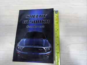 Shelby GT500KR Supplement Book *NEW*