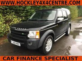 59 REG LAND ROVER DISCOVERY 3 2.7 TDV6 SE AUTOMATIC 4X4 7 SEATER TURBO DIESEL