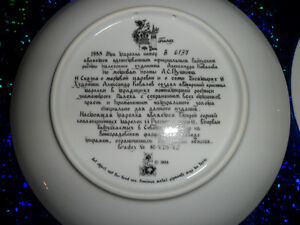 BRADFORD RUSSIAN LEGENDS PLATES $20 each/ $30 for both. Prince George British Columbia image 6