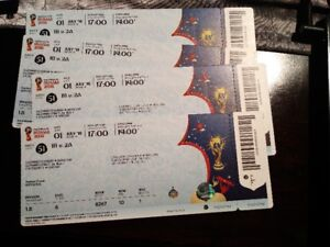 World Cup tickets Round of 16 July 1 Moscow July 3 St.Petersburg