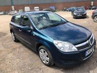 Vauxhall Astra 1.3CDTi 16v ( 90ps ) Life 5 DOOR - 2007 57-REG - 10 MONTHS MOT