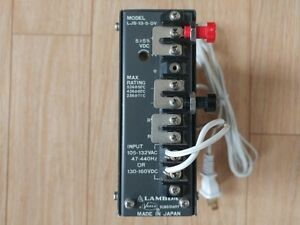Regulated Power Supply 5 VDC, 5A   Bloc d'alimentation