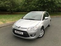 CITROEN C4 VTR+ HDi DIESEL --- LOW MILEAGE --- FREE DELIVERY --- P/X WELCOME