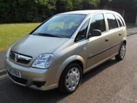 2009 Vauxhall Meriva 1.3 CDTi 16v Life 5dr