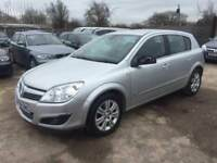 VAUXHALL ASTRA 2008 1.8VVT ELITE PETROL - AUTOMATIC - 1 PRV OWNER - LEATHER TRIM