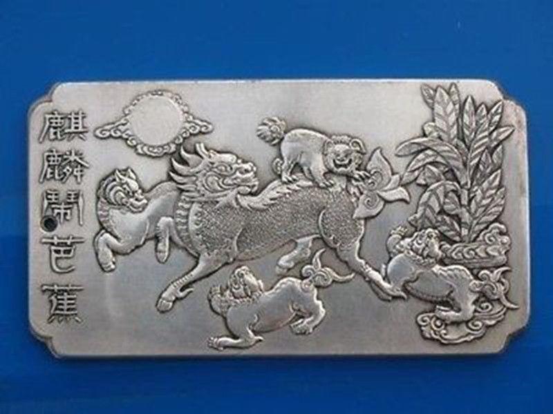Old Fine Chinese QI LIN NAO BA JIAO tibet Silver Bullion thanka amulet 138g n