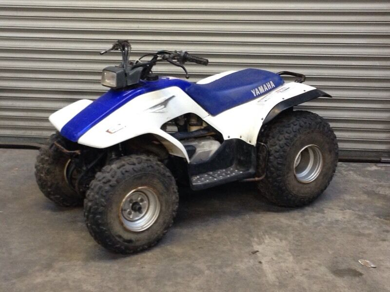 yamaha breeze 125cc atv quad bike white in chelmsford. Black Bedroom Furniture Sets. Home Design Ideas