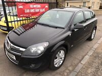 2010 VAUXHALL ASTRA 1.4 SXI, MARCH 2018 MOT, WARRANTY, NOT FOCUS 308 MEGANE GOLF FIESTA