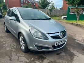 image for 2007 SILVER VAUXHALL CORSA 1.4 SXi MANUAL PETROL AIR CONDITIONING 5 DR