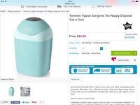 Sangenic Nappy disposal tub